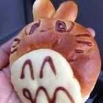 瑞穂野木村屋 - トトロのパン