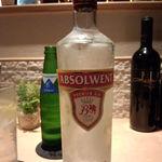 山麓カフェ - ABSOLWENT(ポーランド)ジンは初めてです~。
