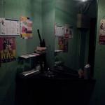 セカンドルーム - 広~いお手洗い