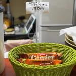 なんどり - 2013.6 スリランカのジンジャービスケット(150円)