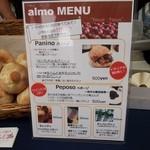 トラットリア・アルモ - メニュー