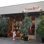 トラットリア・アルモ - 美味しかったので次の日の夜にお店に食べに行ってみた