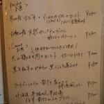 トラットリア・アルモ - メニュー(メイン料理)
