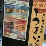 読谷ダイニング ROYAL 1967 -