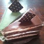 パティスリー アン - 抹茶ロイヤル336円、ロイヤルショコラ315円
