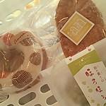 パティスリー アン - 焼き菓子のドーナツ、リーフパイ、ほろほろ