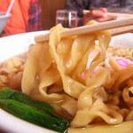 みやご食堂 - 太麺中華そば(大盛りのみ)  まるできしめんのような麺!