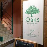 Kitchen & Bar Oaks -