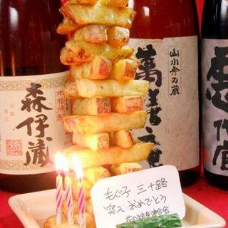 特製サツマイモバターで誕生日パーティー♪