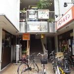 ドッグベリー - 高円寺ドックカフェ ドッグベリー 外観