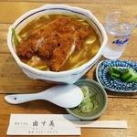 由す美 - カツカレーうどん丼(1,160円)はメニューに有りませんが、普通にオーダー可能です
