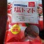 ナチュラルローソン - 八代亜紀さん推薦の塩トマト