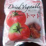 ナチュラルローソン - これも塩トマト、ドライ、干し系のフルーツが人気のようです。