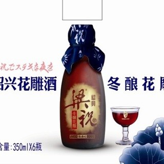 銘柄日本酒と上質紹興酒を提供しています
