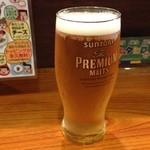 まぜまぜ ムタヒロ - 「おつかれちゃんセット」1050円の生ビール