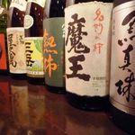 よかとも - 日本酒も多数ご用意!酒豪といわんばかりの一升瓶が所狭しと店内を埋め尽くしています!