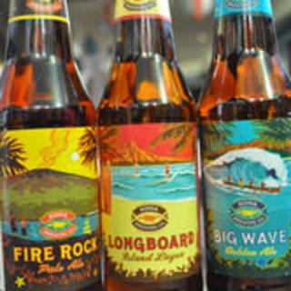 ハワイ産アルコールで楽しむ