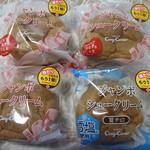 銀座コージーコーナー - ジャンボシュークリームとジャンボシュークリーム(夏チョコ)のパッケージ状態