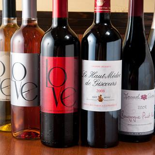ハイコスパな美味しいワインを365日探してます。