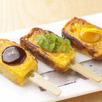 ひとはし - 京粟麩の三色田楽味噌