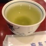19833165 - 緑茶