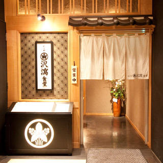 ウインクあいち の地下一階 奥には和食のお店あります。