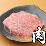 永秀 - 肉