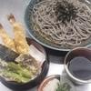 Yamaga - 料理写真:
