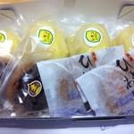若葉屋菓子舗 - 料理写真:頂き物♪