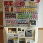 松屋 - 券売機で食券を買います