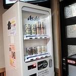 麺えもん - アルコールも自販機でセルフで(笑)