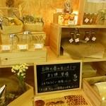 ビファーボ - 蜂蜜も売ってます