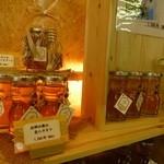 ビファーボ - 蜂蜜