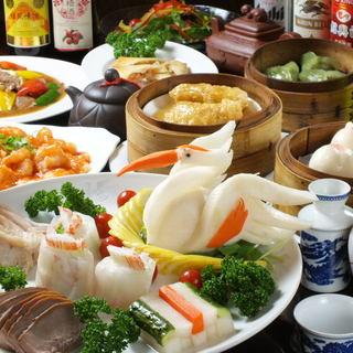 手作り飲茶&中華『35種』食べ放題