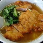 福源楼 - パイコー麺(900円)
