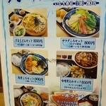 19851519 - ランチメニュー(定食)