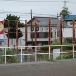 大黒屋 - 駅のホームからも見えます