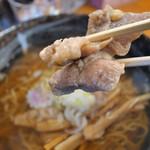 ウエル蟹 -