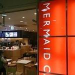 マーメイドカフェ - 外観