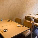 旬菜 いまり - テーブル席