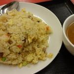 餃子の唐安楼 - 什錦炒飯(五目チャーハン):580円