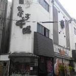 19855677 - JR倉敷駅(水島臨海鉄道・倉敷市駅)前です。