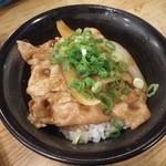 ザボン - ミニ豚丼