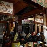 沖縄酒場SABANI -
