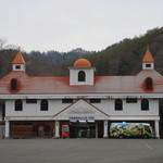 北海道物産センター - 北海道物産センター 夕張店