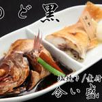 八吉 - 料理写真:料理
