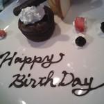 ダイニング酒場 SOUL KITCHEN - ご予約頂ければ記念日デザートプレートでサプライズを演出!