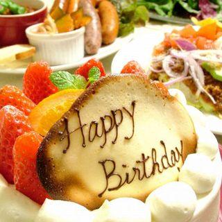 自家製★ホールケーキもご用意いたします!誕生日や記念日にもどうぞ☆