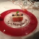 19867725 - サプライズケーキ☆