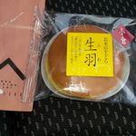 19868487 - 生どら(小倉あん)